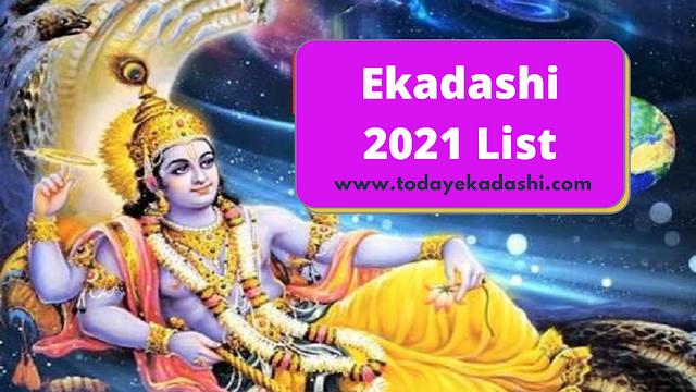 ekadashi 2021 list in hindi - ekadashi kab hai 2021