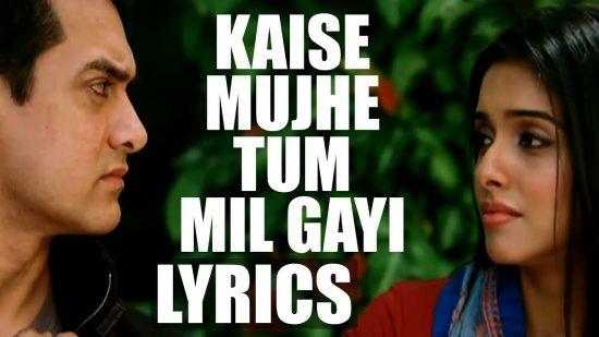 Kaise Mujhe Tum Mil Gayi Lyrics Ghajini | Aamir Khan