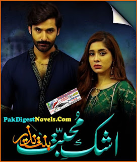 Ashk-E-Muhabbat (Complete Novel) By Bint E Nazeer Free Download Pdf