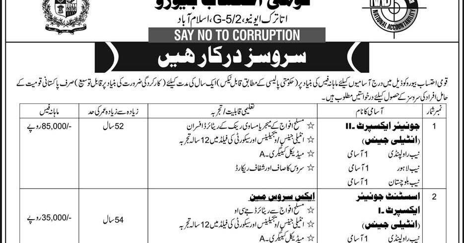 national accountability bureau  nab  jobs 2016 for junior