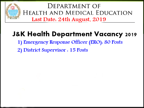 J&K Health Department Recruitment 2019 : 95 ERO and District
