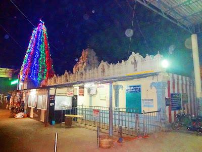 Pedakakani Sri Bramarambha Malleswara Swamy Temple