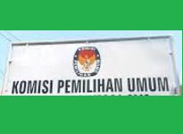 Hasil Undi Nomor Pasangan Pilihan Walikota Tasimalaya 2017, Hasil Nomor Urut Pilkada Tasikmalaya 2017, Hasil Pilkada Serentak 2017, Pilkada Serentak 2017 img