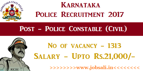 Karnataka Police constable recruitment, Karnataka Police Recruitment 2017, Karnataka State Police