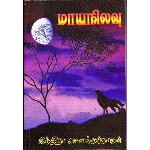 எனக்கு பிடித்த புத்தகங்கள் 6 - சுஜாதா & நாவல்கள் 6