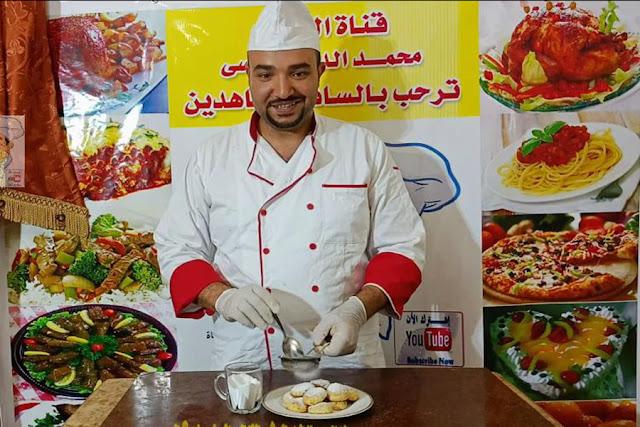 كحك بالعجمية و البندق الشيف محمد الدخميسي