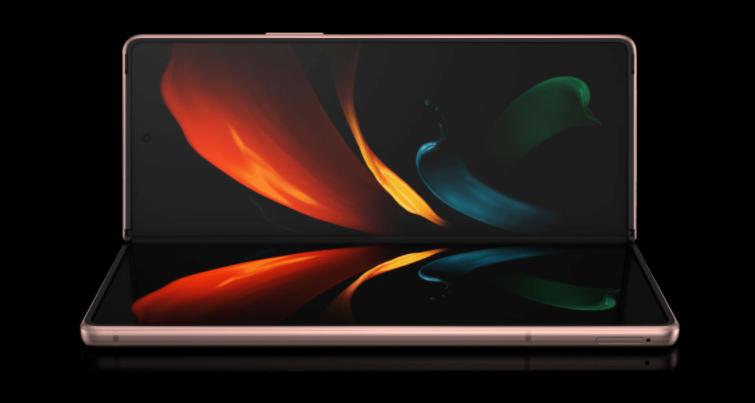 Tutto sul nuovo Samsung Galaxy Z Fold2