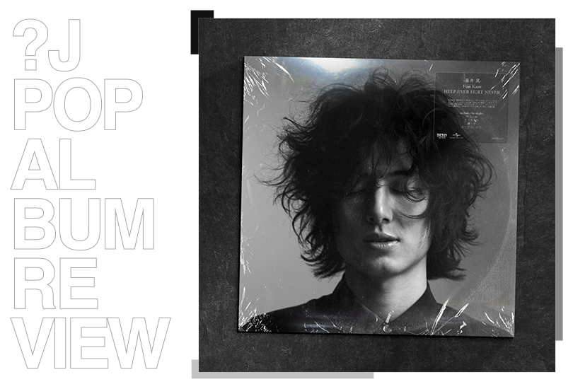 Album review: Kaze Fujii (藤井 風) - Help Ever Hurt Never   Random J Pop