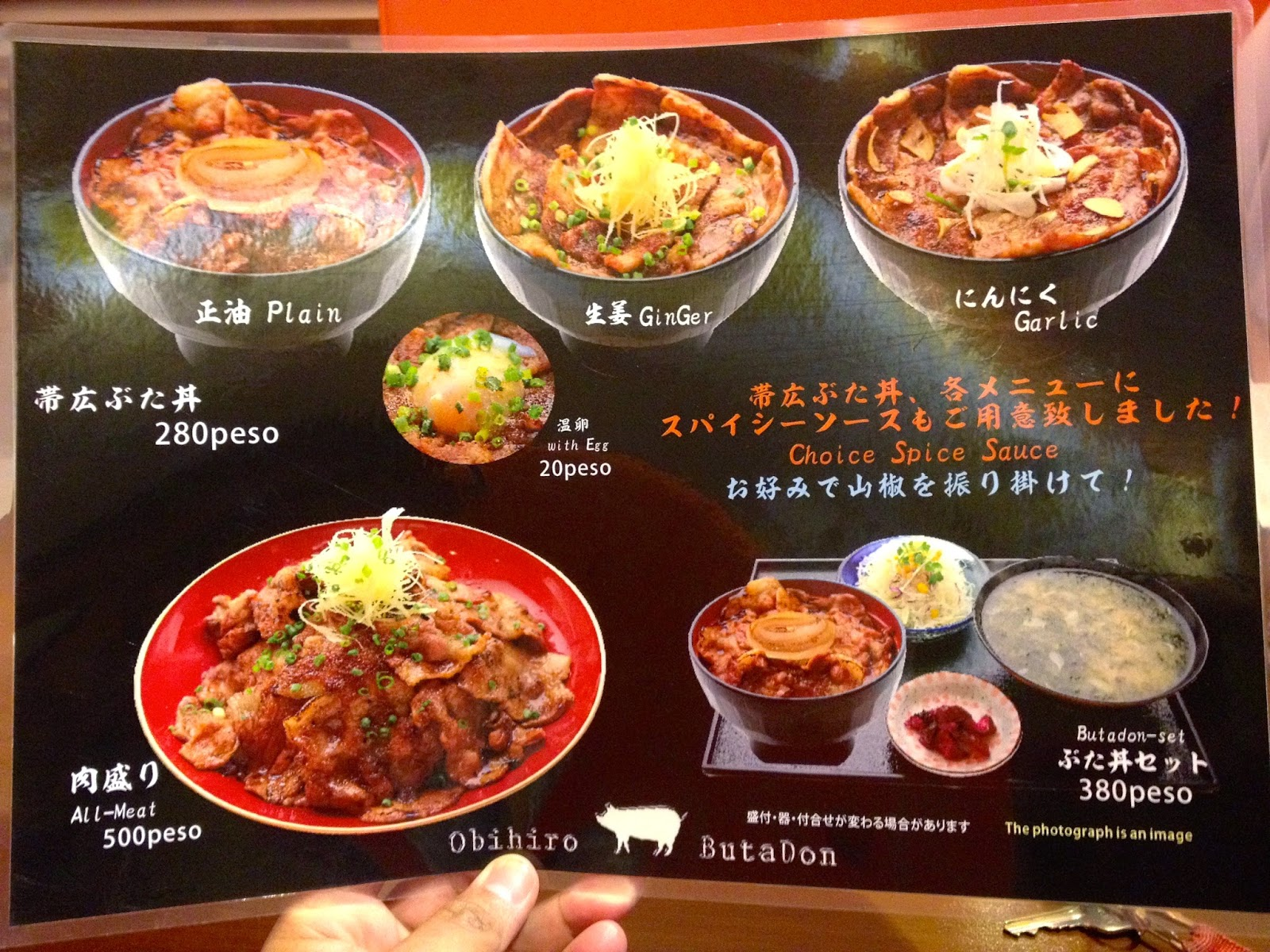 Menu at Obihiro Butadon Panagdait