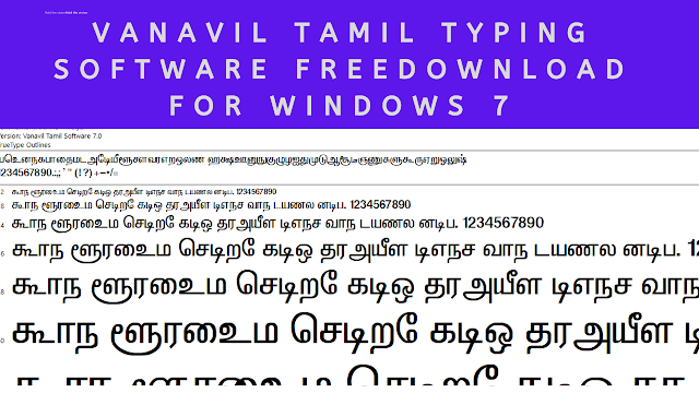 Vanavil Tamil software free download for windows 7