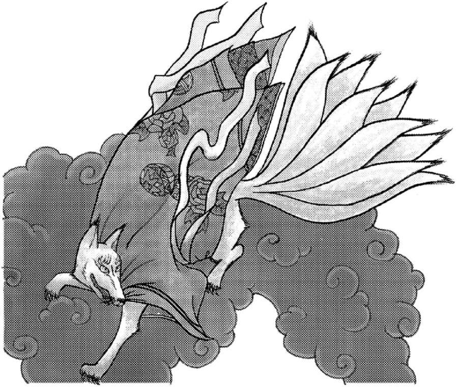 อ่านการ์ตูน High School Inari Tamamo-chan! ตอนที่ 11 หน้าที่ 11