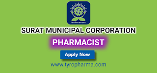 Surat Muncipal Corporation Recruitment 2019, Junior Pharmacist, Pharmacist, Surat, Pharmacist Job in Gujarat, D. Pharm, B.Pharm,