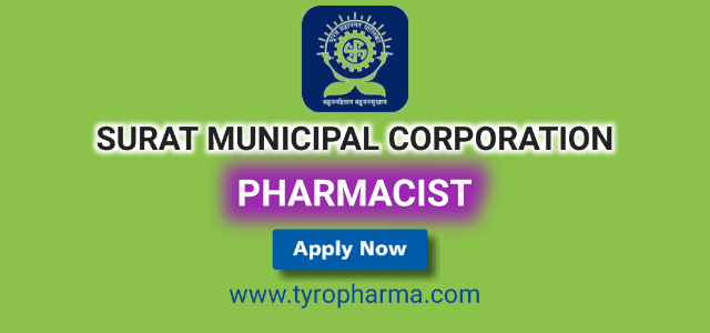 Pharmacist job in Surat Muncipal Corporation
