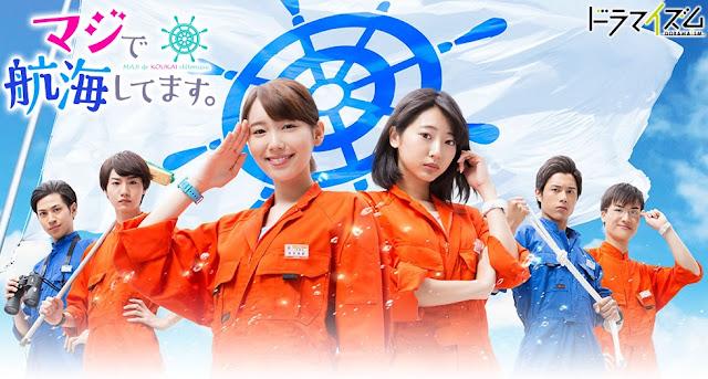 Download Dorama Jepang Maji de Koukai Shitemasu Batch Subtitle Indonesia