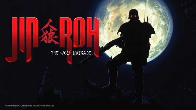 Jin-Roh (1/1) (245MB) (HDL) (Sub Español) (Mega)