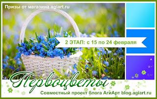 http://blog.agiart.ru/2019/02/2.html
