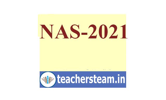 National Achievement Survey (NAS) - 2021 Details