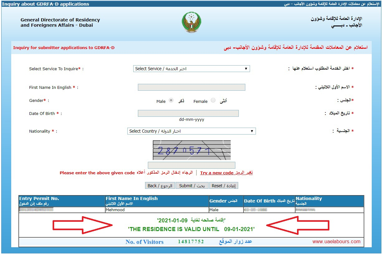 how to check UAE Visa status online