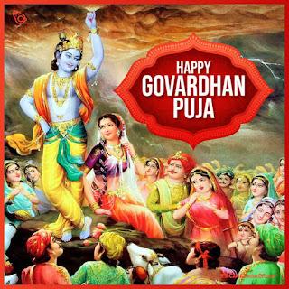 Happy Govardhan Puja Wishes Images, Happy Govardhan Puja Wishes, Govardhan Puja Wishes Images, Govardhan Puja Wishes, Happy Govardhan Puja 2021