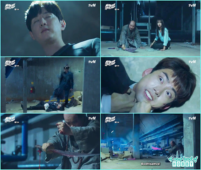 monk myung fight against professor joo  - Let's Fight Ghost - Episode 15 Review