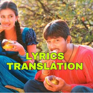 Edo Priyaragam Lyrics in English   With Translation   – Arya
