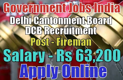Delhi Cantonment Board DCB Recruitment 2017
