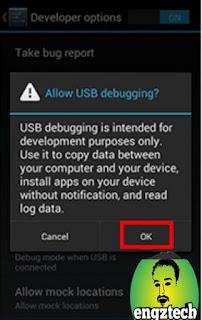 كيفية تفعيل خاصية USB Debugging للهاتف