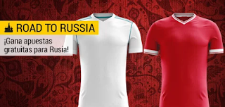 bwin Road to Russia promocion 10 euros Real Madrid vs Liverpool 26 mayo