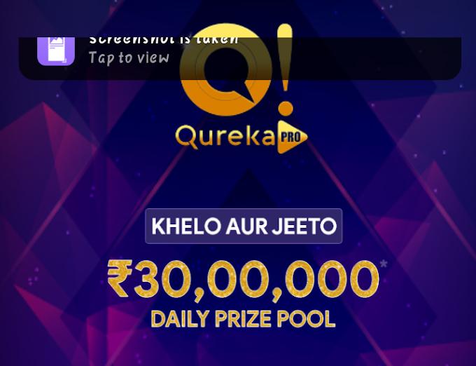 Qureka pro App refer earn - Daily Free paytm cash