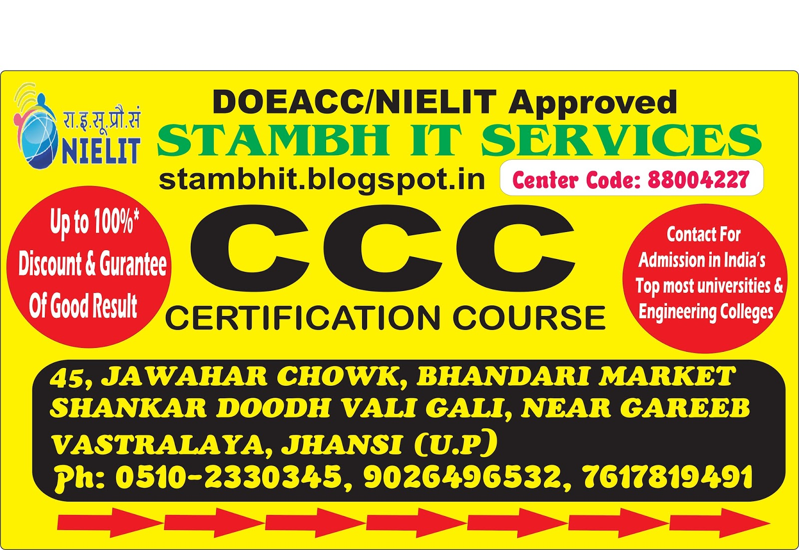 Stambh it services ccc certification course nielitdoeacc approved monday 1 august 2016 xflitez Image collections