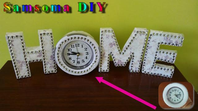 تحويل ساعة منبه قديمة الى ساعة مودرن وانيقة - اصنعيها بنفسك  . اصنعي ساعة جميلة وانيقة . تجديد ساعة قديمة وجعلها ساعة انيقة ورائعة .DIY : Room Decor Idea  . DIY : Recycles Clock   .. اعمال يدوية . DIY . HANDMADE . CRAFT اعادة تدوير الاشياء .