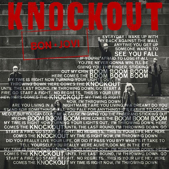Knockout song lyrics