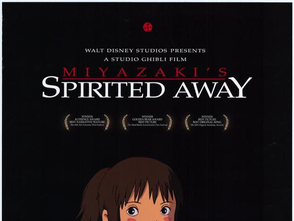 Spirited Away: Film Review