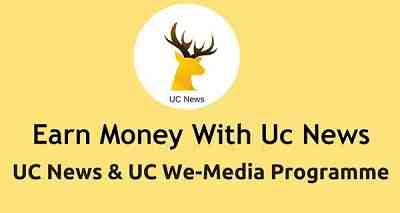 Make Money Online Without Investment With UC News