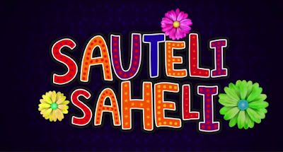 Sauteli Saheli new web series