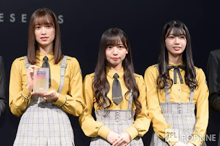 Hinatazaka46 beat Arashi to win this award