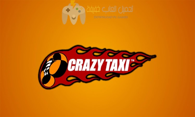 تحميل لعبة Crazy Taxi للكمبيوتر جميع الاصدارات مجاناً
