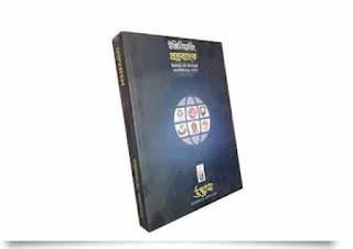 উদ্ভাস ইঞ্জিনিয়ারিং প্রশ্ন ব্যাংক উচ্চতর গণিত ১ম পত্র