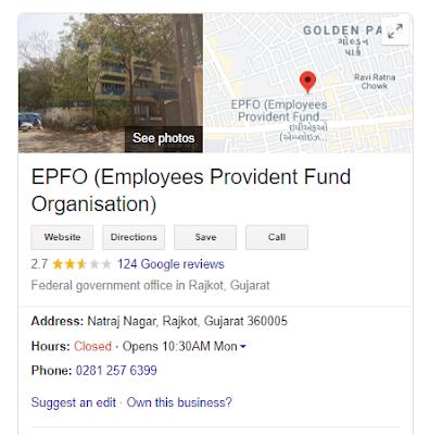 pf office rajkot address