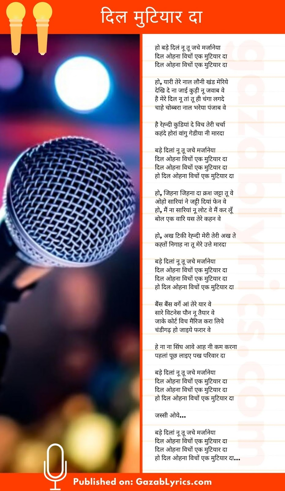 Dil Mutiyar Da song lyrics image