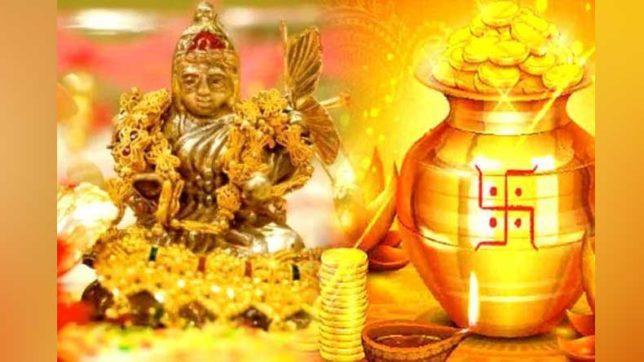 அக்ஷய திருதியையில் முன்னோர் வழிபாடு 18.4.18