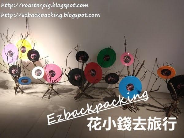 鄧麗君香港展覽