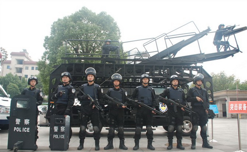 Chinese Special Police Powerful Equipment - China Military ...