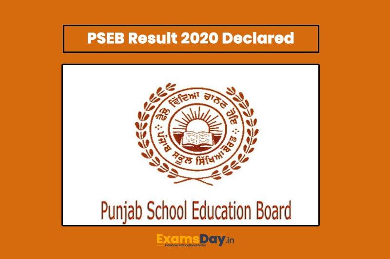PSEB Result 2020 Declared