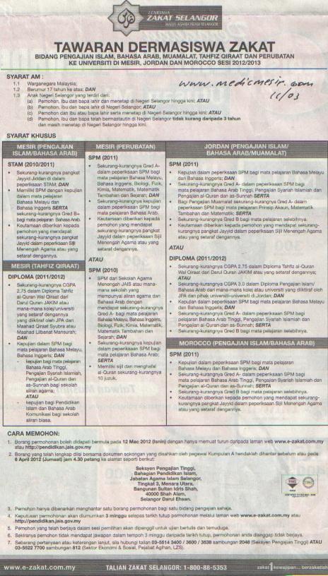 Tawaran Dermasiswa Zakat Selangor Spm 2010 2011 Medicmesir
