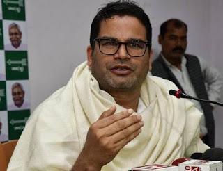 प्रशांत किशोर के खिलाफ FIR दर्ज, शाश्वत गौतम ने लगाया जालसाजी का आरोप