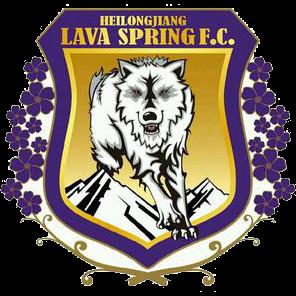 2019 2020 Daftar Lengkap Skuad Nomor Punggung Baju Kewarganegaraan Nama Pemain Klub Heilongjiang Lava Spring Terbaru 2019