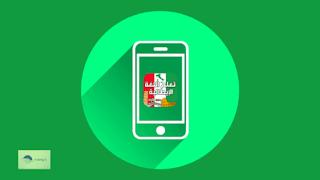 أفضل تطبيق لتعلم اللغة الايطالية للمبتدئين