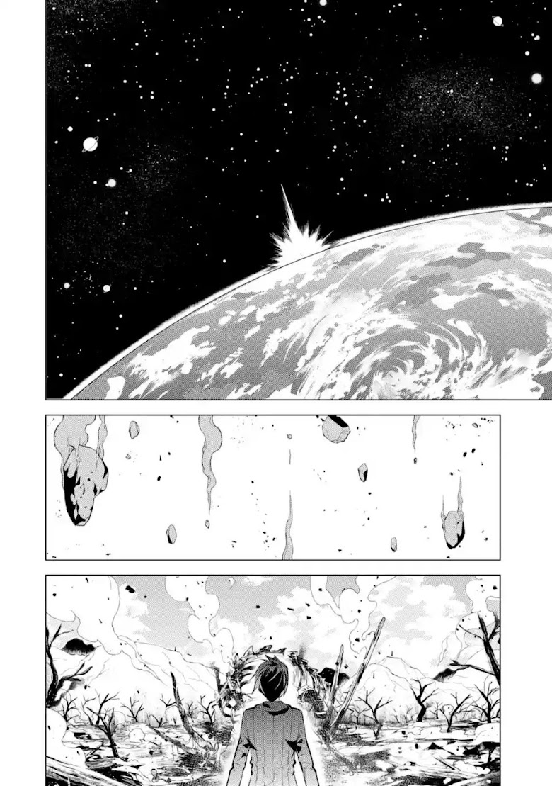 Tensei Kenja no Isekai Life - หน้า 29