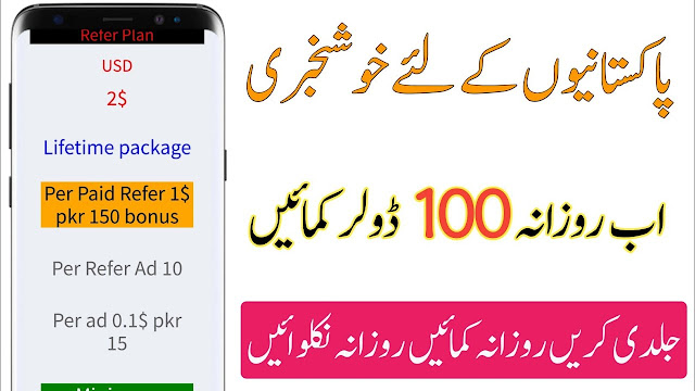 Earn Money From Jobmaal.com || How To Earn Money Online In Pakistan 2020 By Talib Official